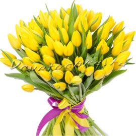 доставка цветов Москва, цветы Москва, купить цветы в Москве, цветы недорого Москва, заказать цветы Москва, цветы, Москва, доставка, тюльпаны, желтые тюльпаны, букет, букет желтых тюльпанов