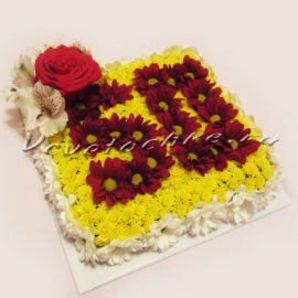 доставка цветов Москва, цветы Москва, купить цветы в Москве, цветы недорого Москва, заказать цветы Москва, цветы, Москва, доставка, хризантема, хризантема кустовая, альстромерия, роза, роза красная, композиция, торт