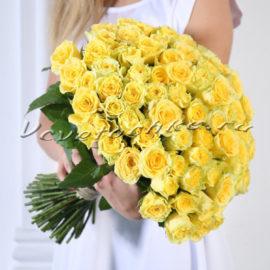 доставка цветов Москва, цветы Москва, купить цветы в Москве, цветы недорого Москва, заказать цветы Москва, цветы, Москва, доставка, букет роз, желтая роза, букет желтых роз