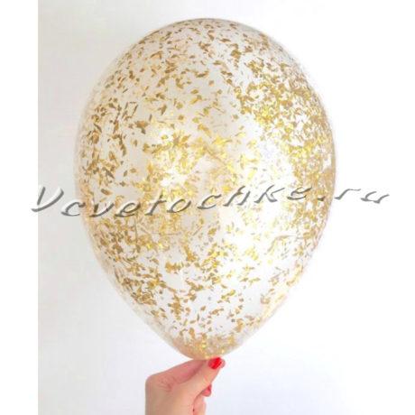 доставка цветов Москва, цветы Москва, купить цветы в Москве, цветы недорого Москва, заказать цветы Москва, цветы, Москва, доставка, шарики, шарик, гелиевый шарик, шары с гелием, шар прозрачный гелиевый